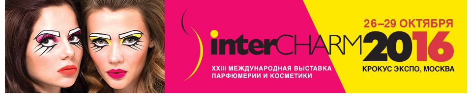 InterCHARM 2016